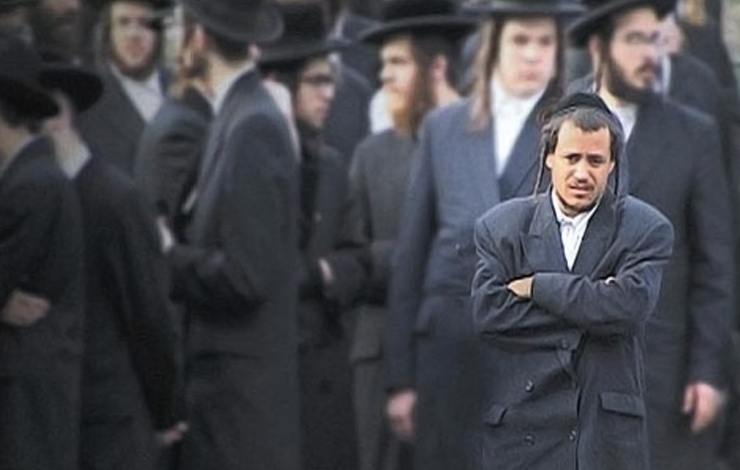 From Nitzan Gilady's <em>Satmar Custody</em>. Courtesy of San Francisco International Film Festival