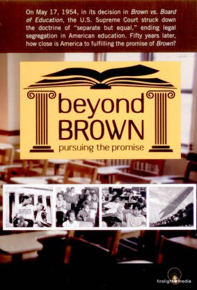 Beyond Brown: Pursuing the Promise
