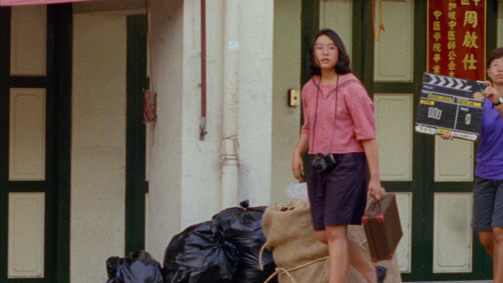 From Sandi Tan's 'Shirkers.' Courtesy Sundance Film Festival.