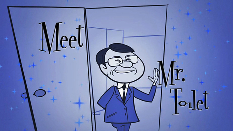 From Jessica Yu's Meet 'Mr. Toilet', which she made for General Electric's 'Focus Forward' series.