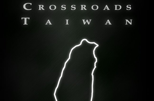 White outline of Taiwan over black
