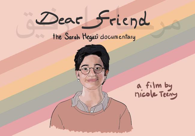 illustration of main character and activist Sarah Hegazi