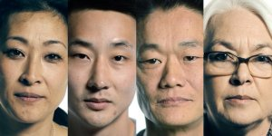 four korean adoptee faces (two male, two female) in extreme close up.